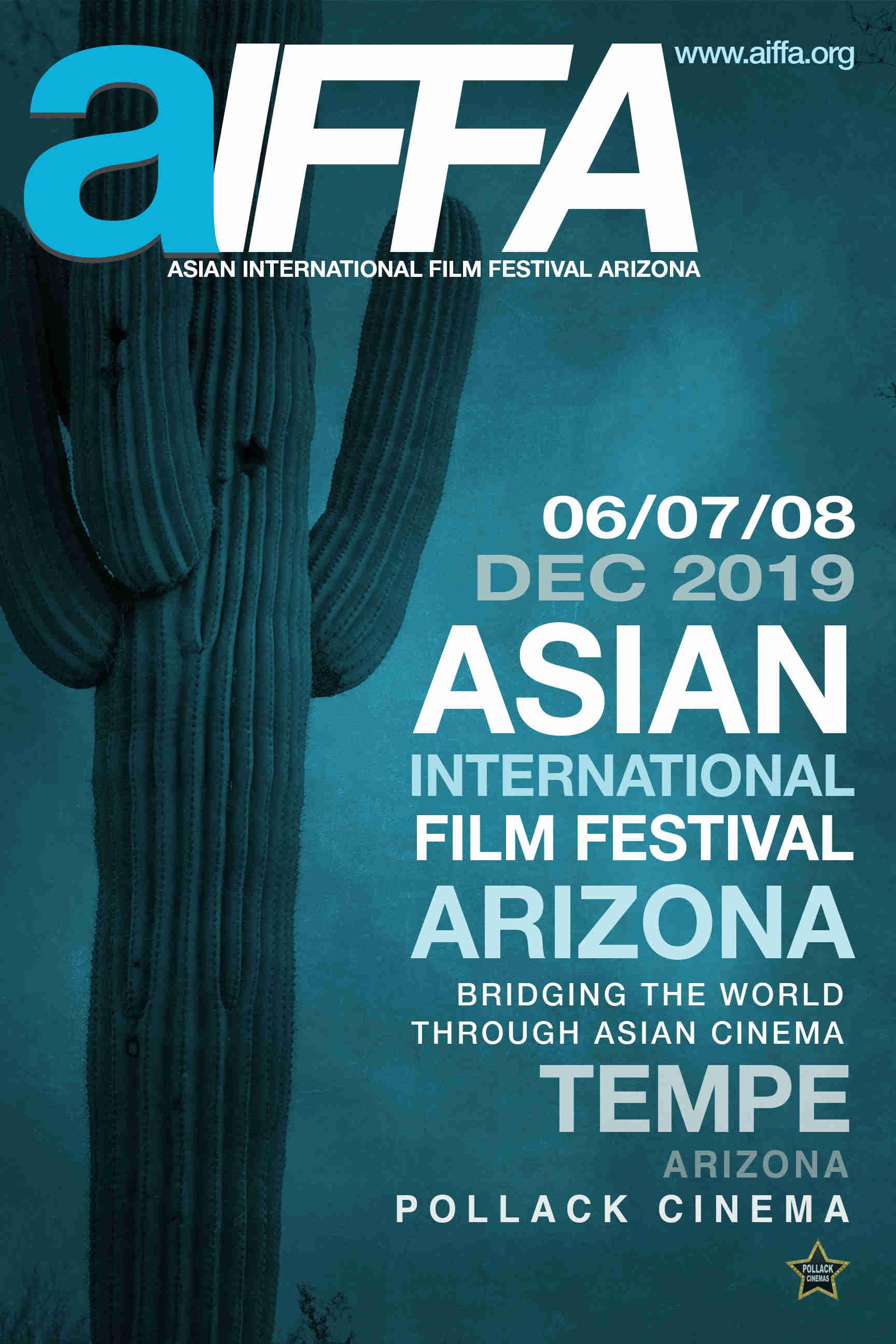 AIFFA Film Festival